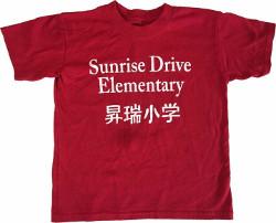 Adult Red Zodiac T-Shirt