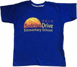 Adult Blue Sunrise Short-Sleeve T-Shirt