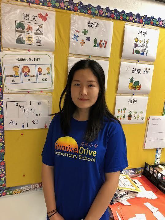 Kiki Yu, Sunrise Elementary's newest Chinese Immersion Teacher