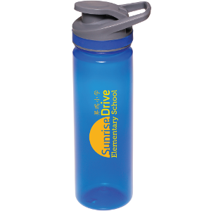 Sunrise Water Bottle